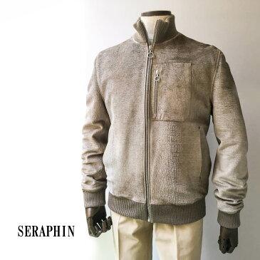 Seraphin (セラファン)レザーブルゾン ラムスキン メンズ カジュアル 本革 おしゃれ ブラウン