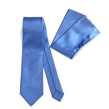 ZILLI (ジリー)ネクタイ ブランド ポケットチーフ セット ZILLI ジリー シルク 細身 ブルー おしゃれ 結婚式 パーティー おしゃれ
