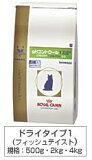 【2袋セットでお得!送料無料】ロイヤルカナン 猫用 pHコントロール1 フィッシュテイスト4kg×2※沖縄・離島はご注意願います ベテリナリーダイエット