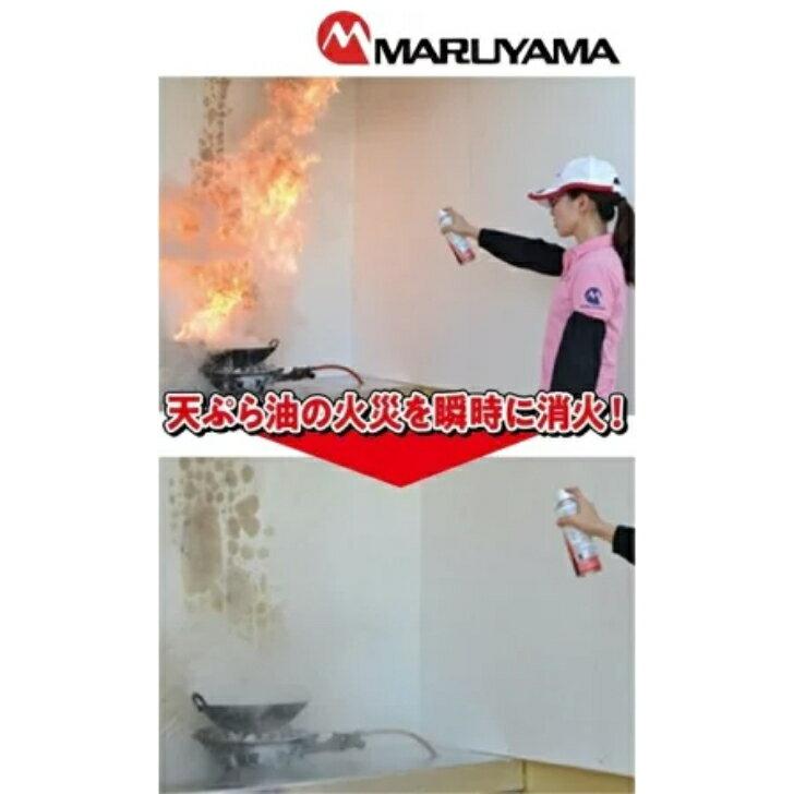 初期消火に最適!キッチン消火スプレーもしもの時に素早くスプレーするだけ!火消しスプレー(エアゾール式簡易消化器)お得な3本セット