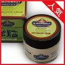 M.MOWBRAY モゥブレィ モウブレイ リッチ デリケートクリーム(靴クリーム)モゥブレイ...