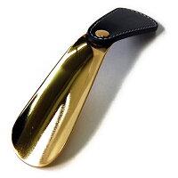 靴べら携帯真鍮吉田三郎特注ブラスシューホーンソリッドブラス13&ブライドル革