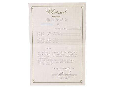 ショパール・CHOPARDユアアワー12/6749WG/革クオーツ時計【】◇