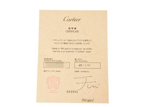 カルティエ・CARTIERマイヨンパンテールリングYG3.7g#47【】◇
