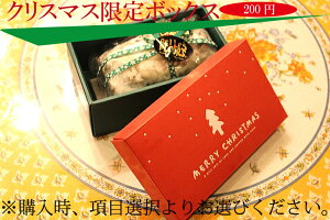 -handmade-『那須高原シュトーレン』2,700円(税込)