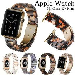 Apple iWatch 交換バンド 樹脂時計バンド 38/40mm 42/44mm シリーズ4/3/2/1と互換性のあるファッション交換用リストバンドストラップステンレス鋼バックルストラップレディースメンズ