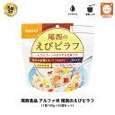 尾西食品/アルファ米 松茸ごはん1食分