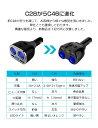 シガーソケット 増設 2連 シガーソケット 分配器 USB(2.4A)×2ポート Type-C 急速充電 車載充電器 剛性強化 配線不要 分配器 カーチャージャー 独立スイッチ付き 電圧表示 90度調整 12V/24V対応 ヒューズ交換可能 安全保護 2