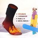 電熱ソックス ヒーター靴下 充電式バッテリー加熱(バッテリー付き) ヒーターソックス 加熱靴下 3段階調温 男女兼用 釣り サイクリング スキー アウトドア 防寒用靴下 プレゼントに最適 日本語説明書・・・