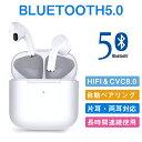 【Bluetooth5.0対応】ワイヤレスイヤホン blue...