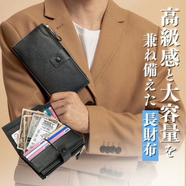 母の日・母へのギフト  最大1980円プレゼント付き 財布レディース長財布財布メンズレディース財布メンズ財布ファスナー人気薄型