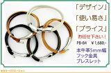 ブレスレット 牛革 5mm幅 フックブレスレット【RCP】 メンズ レディース