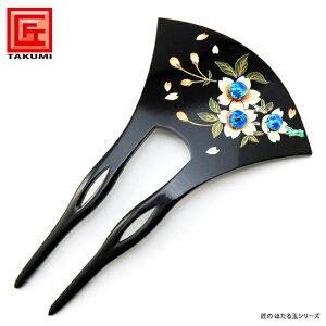 [Coupons émis] Kanzashi Ryukyu boule de luciole boule de luciole phosphorescent phosphorescent domestique recommandé cadeau cadeau fabriqué au Japon kz152k