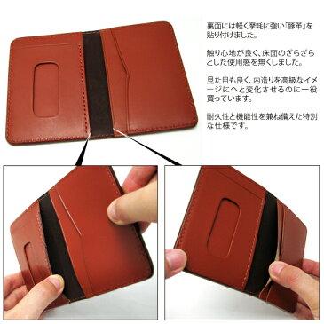 パスケース 定期入れ カードケース 牛革 二つ折り 日本製 le71【RCP】 名入れ ホワイトデー