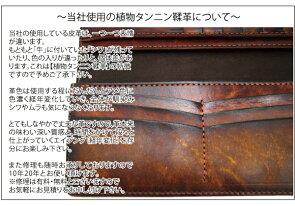 【送料無料】本牛革二つ折りパスケースle73【_包装】【RCP】【10P27Jan14】