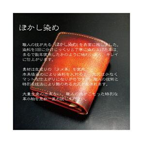 手染めコンパクトショートウォレット【送料無料】wl338【10P27Jan14】