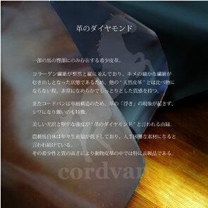 コードバン靴べらキーホルダーCORDOVANSHOEHORNKEYHOLDER
