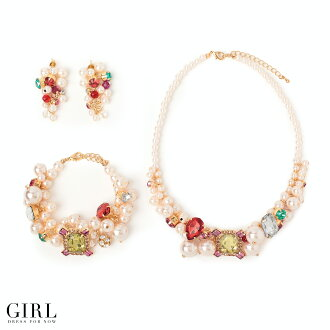 3-Piece set in the large bijoux Pearl Jala. and enjoy the feeling of Necklace + Bracelet + earrings party accessories wedding party accessories Accessories necklace PA - Le accessory pearl necklace