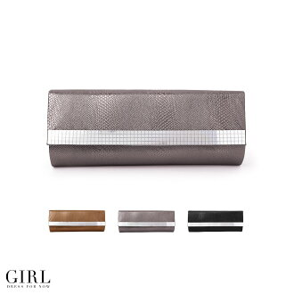 Party bag ☆ wedding bag 3 colors and Python ★ intoxication on cool good ★ clutch party bag Parties BAG formal back parties back parties back clutch bag clutch bag bags store sq
