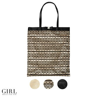 Mini-sub bag party bag party back four circle bag wedding ceremony ceremonial occasion black entrance ceremony graduation ceremony entering a kindergarten-type graduation ceremony Thoth invite party party commuting bag back sub back Lady's mail order mai