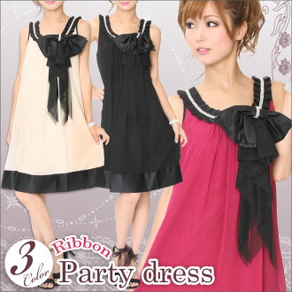 Detachable large Ribbon accent invited piece invited wedding dress party dresses one-piece party parties 2次会 one-piece - Su mail-order guest dress dress clothes invited clothes dress party Dole's