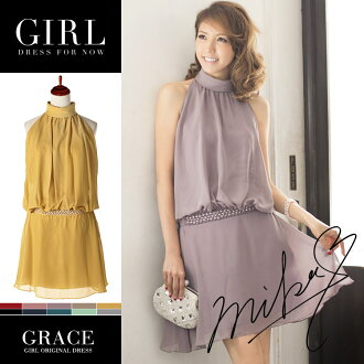 ★ big babe beauty fragrance worn MIKA ★ party dress Bijou switching one piece ★ American sleeve ★ party dress wedding invited clothes dress store parties dress party dress size 3 アメスリ Rakuten ranking IN 10P13oct13_b