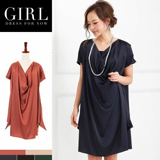 Depends on dressy and elegant drape silhouette dress ★ party dress wedding dress dresses wedding party dress! mail order guest dress parties dress party with sleeves dress clothes 2次会 spring the one-piece