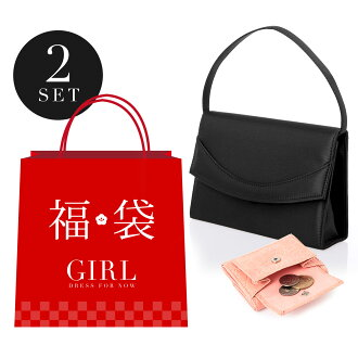 Two points of sets, returned goods, exchange impossibility, lucky bag, amount-limited outlet sale of the outlet B product lucky bag, four circle bag + extreme popularity mini-wallet