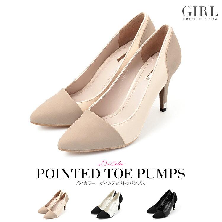 5924d4e2adf59 ... パンプス シューズ レディース 靴 大きいサイズ 結婚式 パーティー パーティ パーティーシューズ 柔らか 歩きやすい 痛く