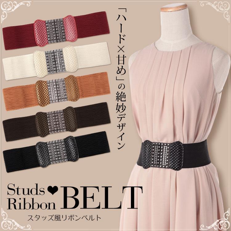 girl-ok  Rakuten Global Market: Belt presence ballistic studded ...