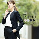【10%OFF】スーツ レディース セットアップ ビジネス ...