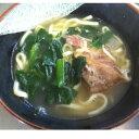 沖縄県産品!生めんタイプの沖縄そば!ぜひお試しください!かんたん調理!熱湯をかけてすぐで...
