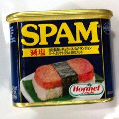 送料無料!沖縄ホーメル スパムSPAM(減塩20%カット)ポークランチョンミート (1ケース24個)