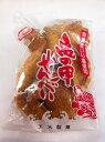 亀の甲せんべい 玉木製菓 沖縄土産に最適!