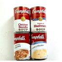キャンベルスープの選べる12缶セット!