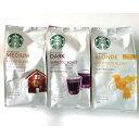 STARBUCKS starbucksスターバックスコーヒー3種類セット(粉)ハウスブレンド&エスプレッソ&ライトノート