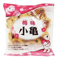 https://thumbnail.image.rakuten.co.jp/@0_mall/girlsokinawa/cabinet/01562875/01656672/img59734671.jpg?_ex=200x200&s=0&r=1