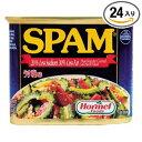 沖縄ホーメル うす塩スパム(SPAM)・ポークランチョンミート 24缶(1ケース)