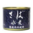 日本で水揚げされた原料を使用し、マレーシアの工場で生産しました。ABC さば水煮 国産原料使用(170g) ×4缶