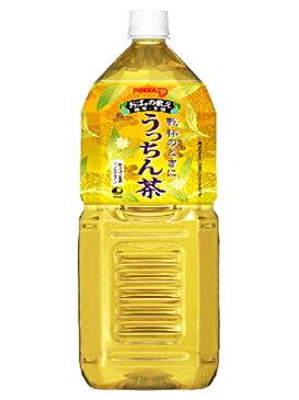 送料無料! 【沖縄ポッカ】 うっちん茶 (うこん茶) 2L×6本