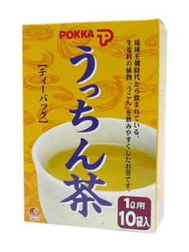 ポッカ 水出しうっちん茶ティーバック 10P