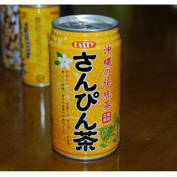 送料無料!1ケース(24本)での販売です。沖縄ドリンク 【TASTY】 さんぴん茶 (ジャスミン茶) 340ml