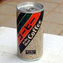 送料無料! 【DyDo】 ダイドーブレンド コーヒー 190ml×1ケース(30本)