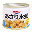 HOKO 宝幸 あさり水煮 130g缶 ×6缶