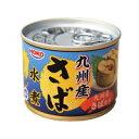 HOKO 九州産さば水煮さば缶190g×6缶 鯖水煮
