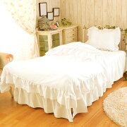 クーポン ピュアプリンセス シングル 掛け布団 ボックス スカート ホワイト