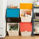 stacksto スタックストー ペリカン ガービー pelican garbee スタックストー ペリカン キッチン 収納 ゴミ箱 おもちゃ フタ ストッカー ごみ箱 収納ボックス