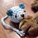 necono ネコノ 猫のおもちゃ あみあみネズミ&ボール 【ラッピング対応】 猫 おもちゃ ボール ぬいぐるみ おしゃれ 猫用品 ギフト ペットグッズ ペット用品 ねこ