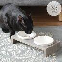 REPLUS リプラス Meshidai Gohan メシダイ ゴハン ダブル 【ラッピング対応】 猫用 犬用 フードボウル ペット ごはん皿 食器 台付き 食べやすい スタンド 食器洗浄機対応