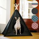 P.L.A.Y. ティピーテント 猫用 小型犬用 テント ベッド ティピー ハウス ペット 可愛い シンプル